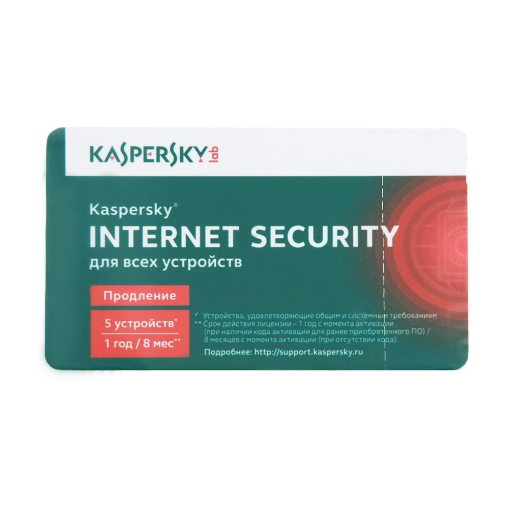 Антивирус Kaspersky Internet Security для всех устройств продление русский, 5 ПК, 1 год Card