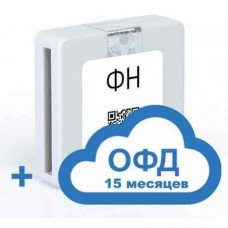 Комплект Первый ОФД фискальный накопитель версии 1.1 + ОФД (1-ofd.ru) на 15 месяцев