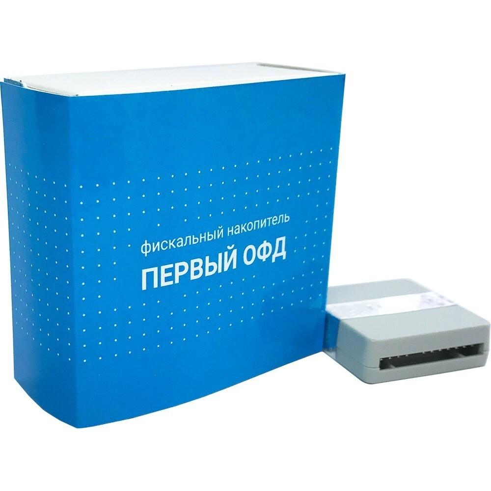 Комплект Первый ОФД фискальный накопитель версии 1.1 + ОФД (1-ofd.ru) на 36 месяцев